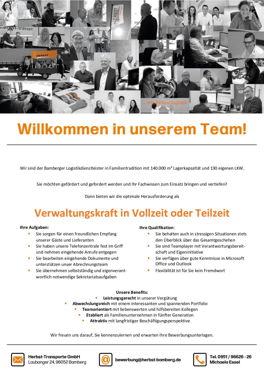 Willkommen In Unserem Team – Verwaltungskraft In Vollzeit Oder Teilzeit Gesucht